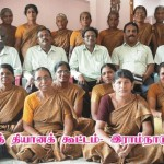 October 2019 Arul chandru NilayamEvents and Photos